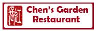 Chen's Garden - Chinees restaurant